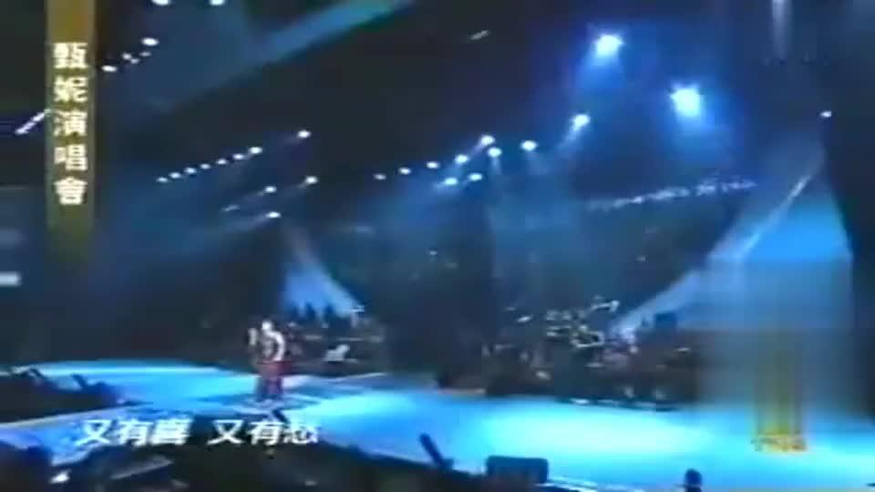 甄妮演唱会《上海滩》尽显巨星风采,唱出了这首歌的另一种味道