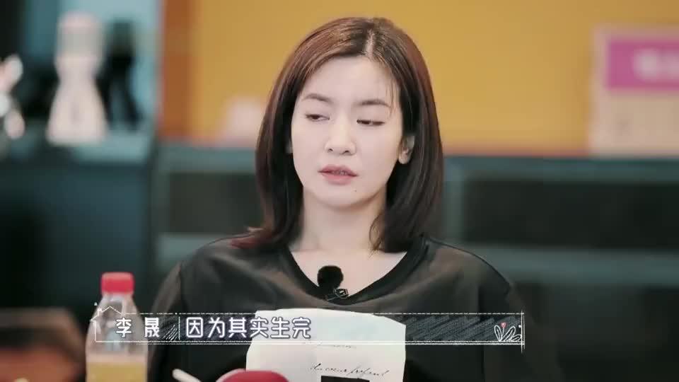 李晟称女人分娩超级痛,秦昊爆笑接茬:生完小孩后减肥更难受