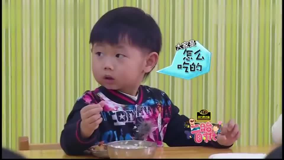 小石头不好好吃饭,小豌豆唠叨不停!小石头:我豆姐今天有够啰嗦