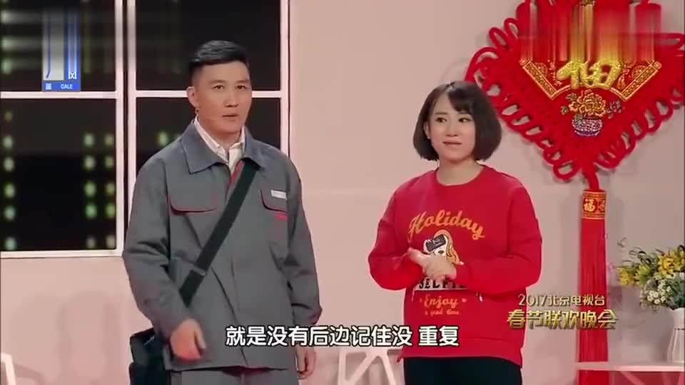 杨树林:你这不属于激化矛盾吗?丫蛋:你只是矛盾的搬运工!
