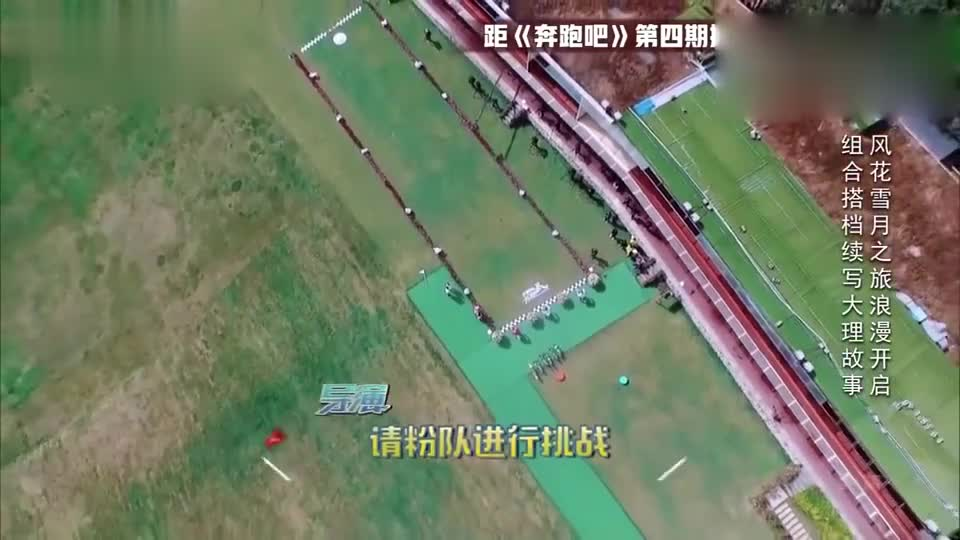 自行车慢骑比赛,蔡卓妍开启碎嘴模式干扰骑手,最终赢得比赛胜利