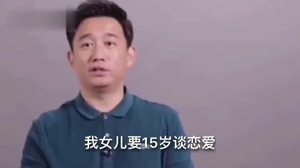 黄磊:不会约束孩子恋爱的事,早恋这个词就不应该有。你觉得对吗