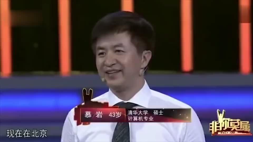 百合网CEO来求职,刚一见面,涂磊:你咋越混越惨呢?