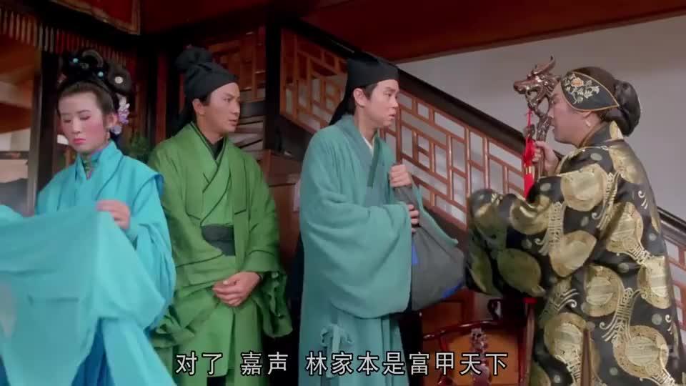黄百鸣说起自家财富,穷的只剩黄金三千万两,吴君如立马改喊声爷