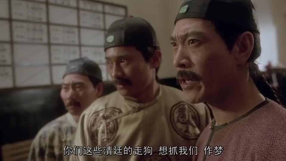 黄飞鸿:大家都是斯文人不要动手,如果你硬动手,我就动脚!