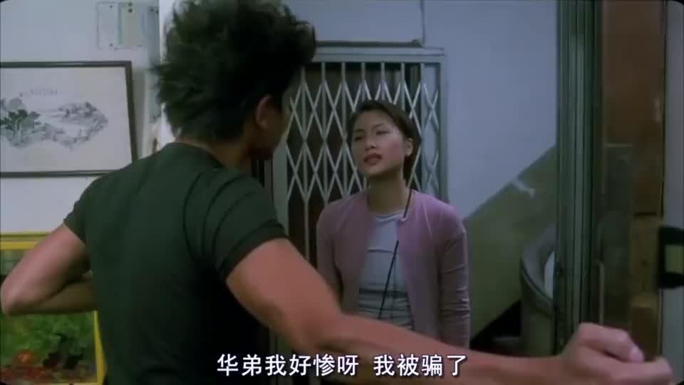 前女友哭着张刘德华要复合,说自己被耍了,华仔回应大快人心