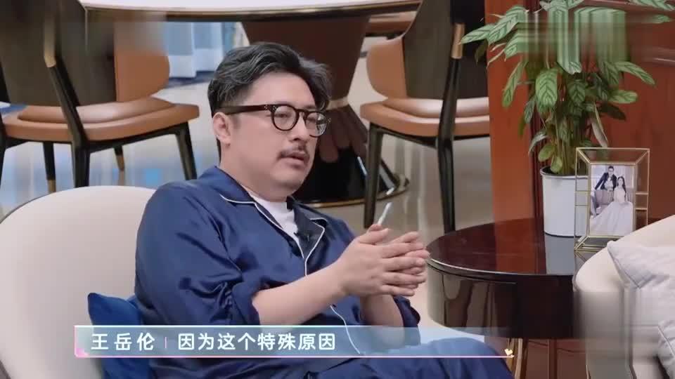 李湘分享理财观,套路王岳伦,轻松摸出老公私房钱