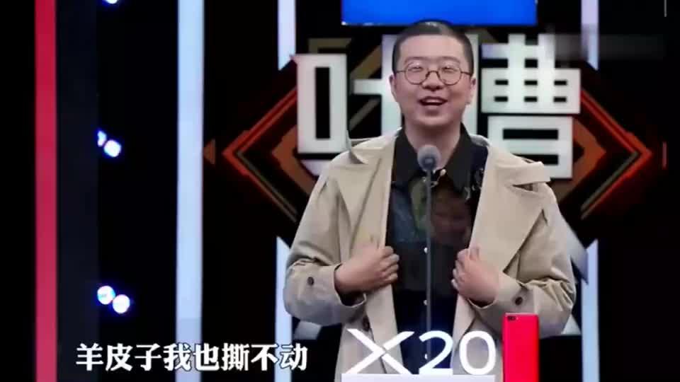 李诞吐槽林丹:冯潇霆加起来都不如Miss的签约费多