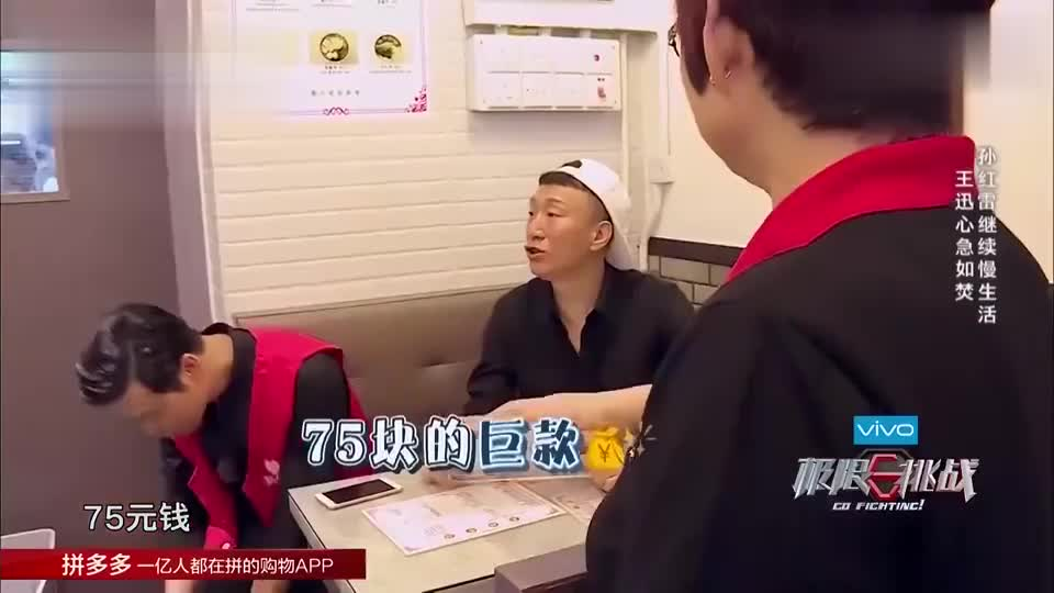 孙红雷白吃白喝享受慢生活,王迅省吃俭用供养帅雷雷,真是搞笑!