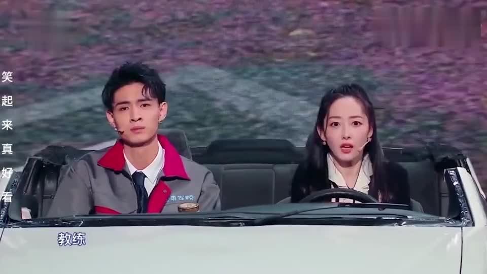 秦霄贤教蒋梦婕开车,看见前面的车没,撞上去