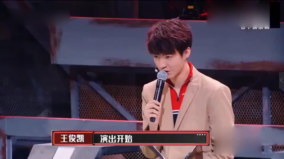 郑安伟乐队王北车主唱《123我爱你》,王俊凯率先爆灯!