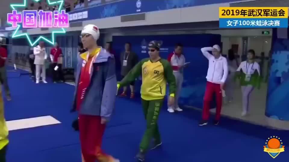 2019军运会女子蛙泳100米,中国军人于静瑶,彰显女兵的气魄!
