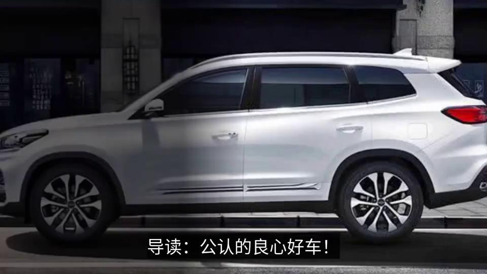 视频:公认的好车!中型SUV仅售7.38万起,销量超越昂科威,还是大品牌