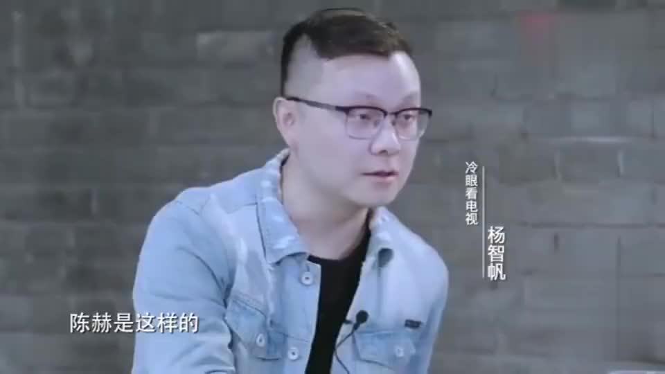 《向往的生活》总导演超高评价陈赫的综艺感,太强了!