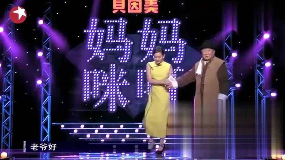 女儿盛装登台演唱,90岁父亲自拉黄包车保驾护航,令全场观众吃惊