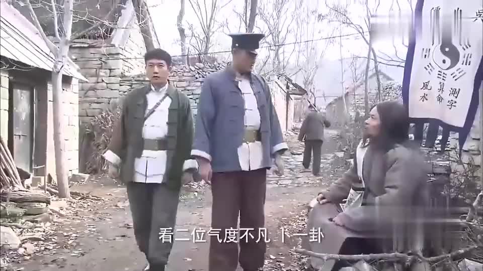 飞虎队:间谍假装算命先生,自以为装的像,却不知被飞虎队识破!