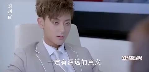 谢晓飞要在招待会上宣布自己和赵晨曦的婚讯,童薇表示会全力以赴