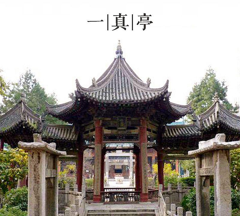 大美中国古建筑名亭篇:陕西西安一真亭,大清真寺里面的唐代古亭