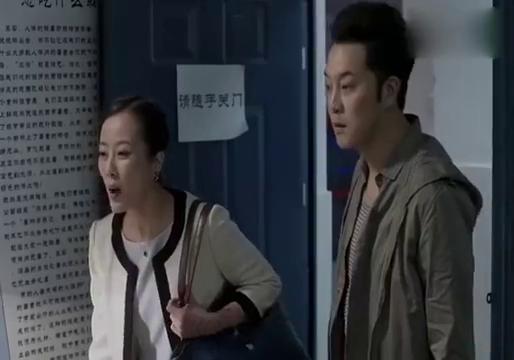 我的博士老公:糙汉竟问刘巧!刘巧说出真相!!