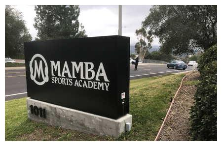 韦德评曼巴学院更名:如果为了纪念科比就永远不该改名