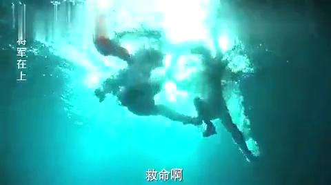 将军在上:相公和表妹同时掉进水先救谁,女将军一手拎一个