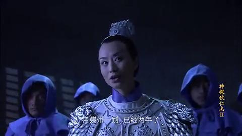 李元芳遇到肖清芳,打伤肖清芳,如燕把闪灵带走