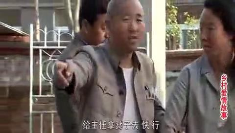 真是不可思议!刘能祖宗积德 想不到当上了村官