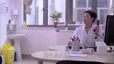 辣妈正传:夏冰在最后一刻放弃了做手术,她还是爱元宝的吧