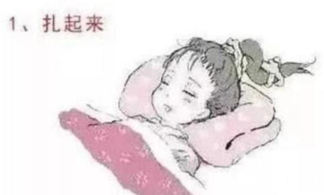 心理测试:睡觉时你的头发怎么放?秒测你对待感情是怎么样的人!