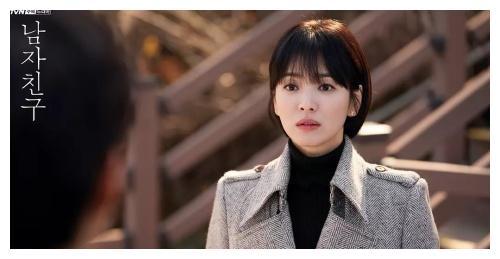 韩剧《男朋友》宋慧乔、朴宝剑:伴随在你身边