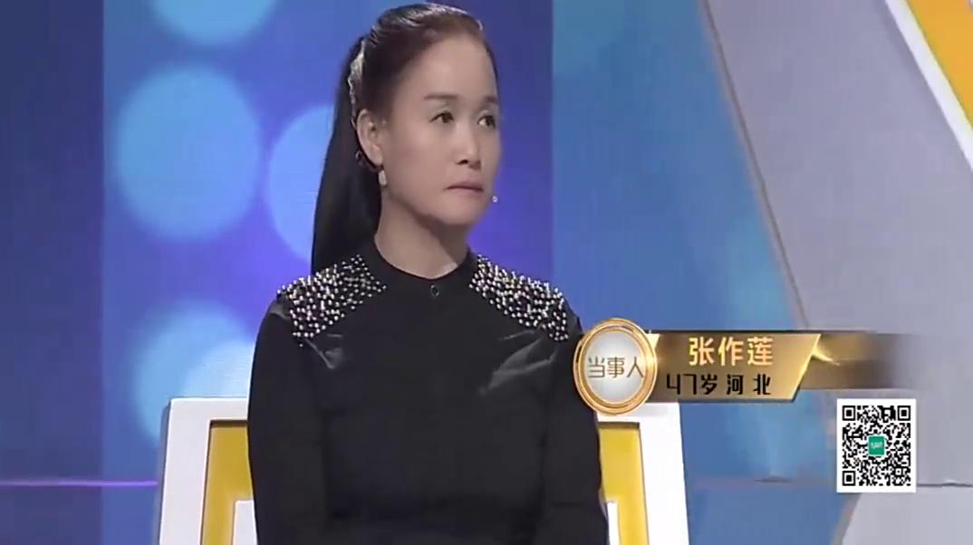 老公瞒着老婆把200万房产送给哥哥 涂磊怒斥:你吃了熊心豹子胆了