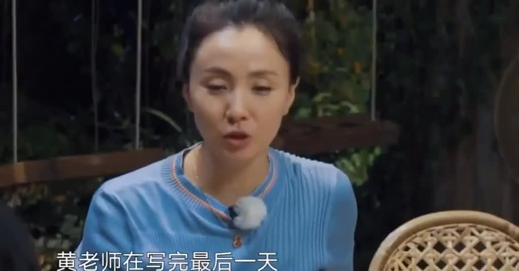 黄磊回忆小欢喜的往事,曾经激动到五分钟说不出话,陶虹深受感动
