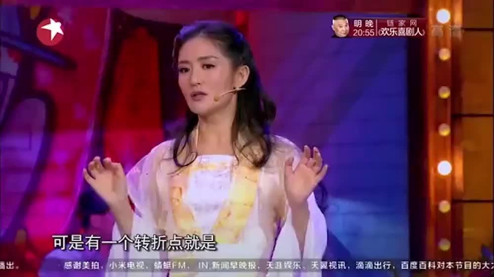 谢娜讲述转折点秒怂向保镖道歉,调侃杨迪按月领