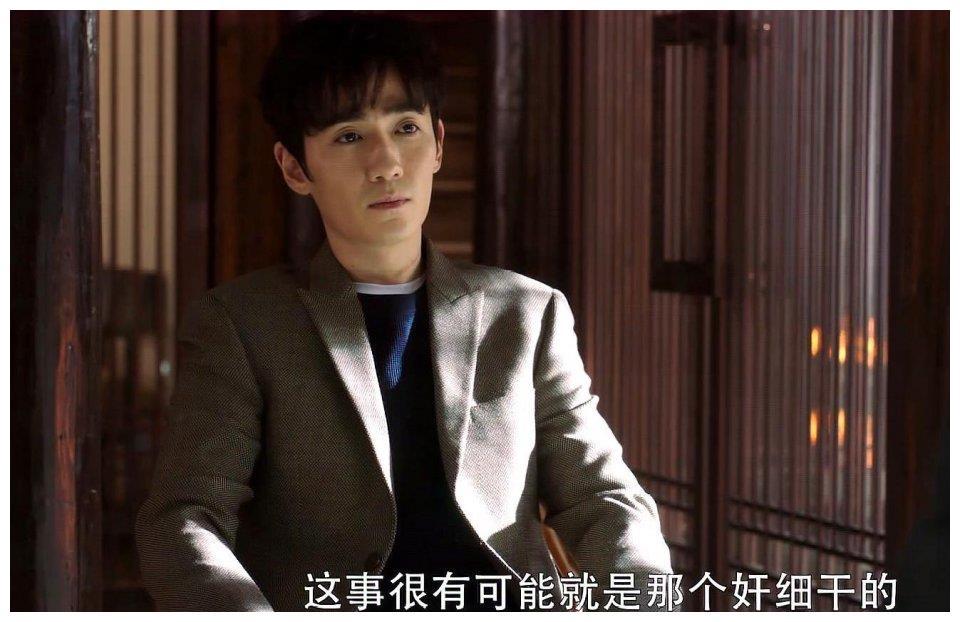 《重启2》吴二白康复在即,小花亲自治疗,吴邪的王牌助手来了