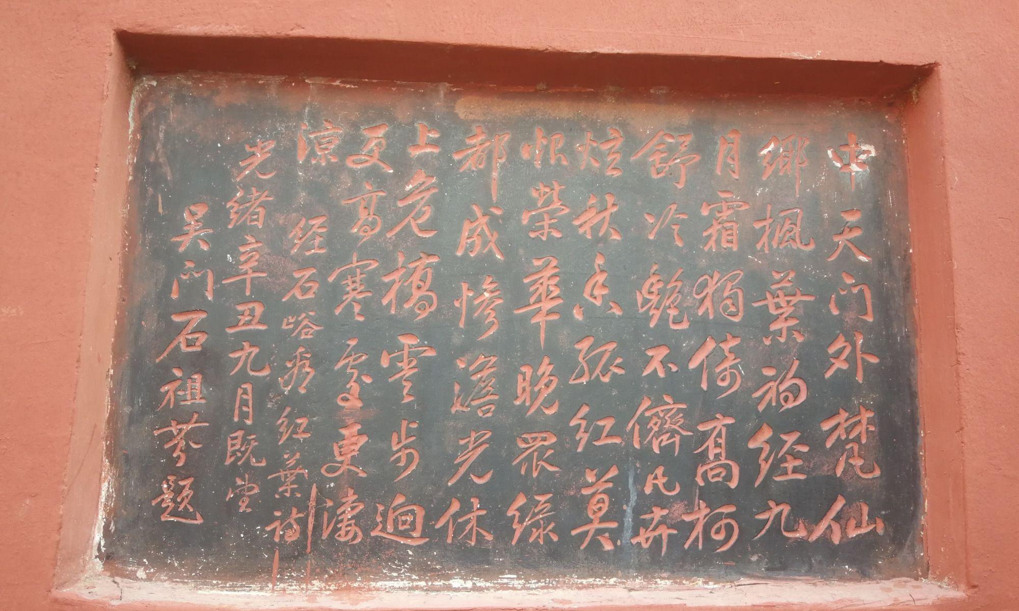 泰山石刻涵括了整个中国的书法史