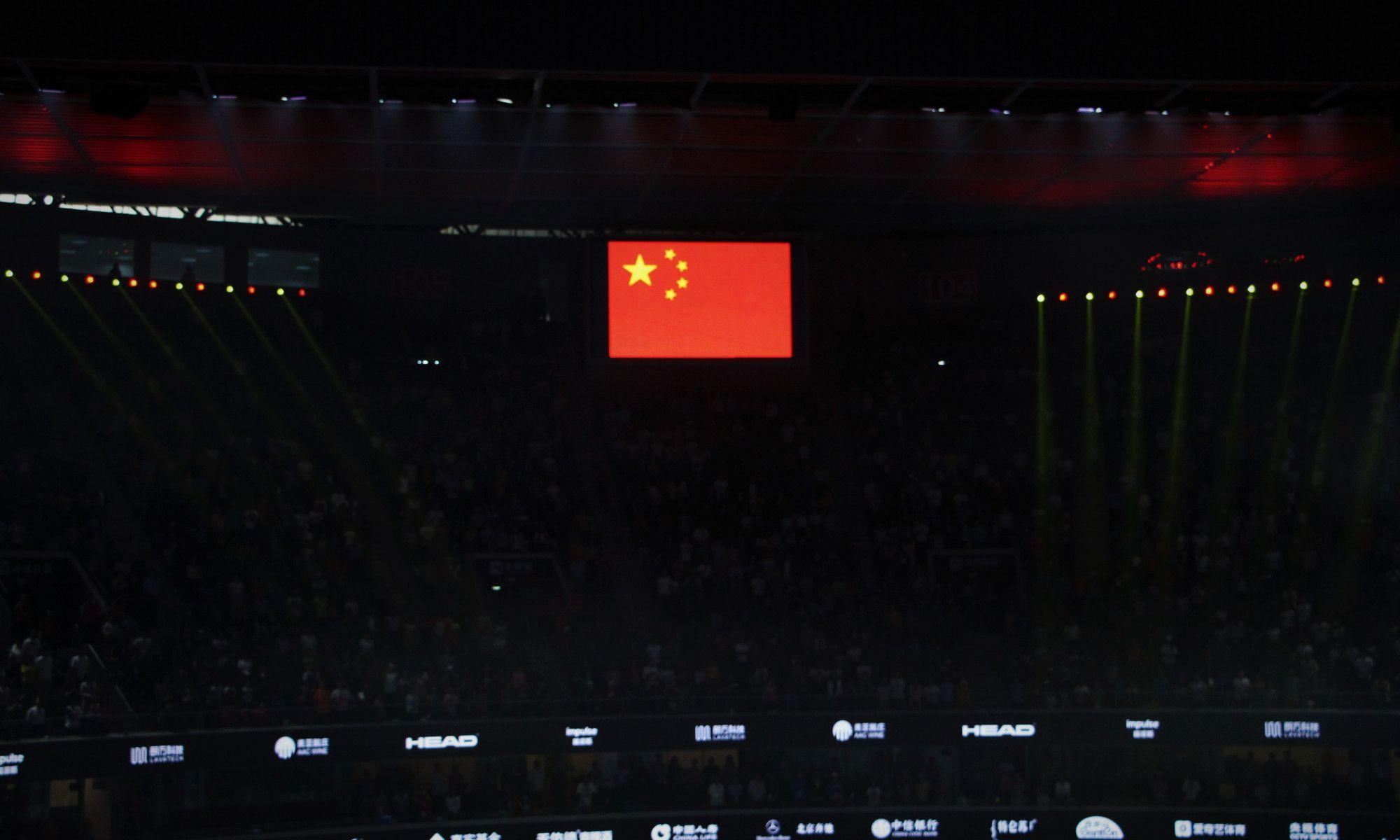 图集:中网首日彭帅出战揭幕战 开幕式现场美妙绝伦