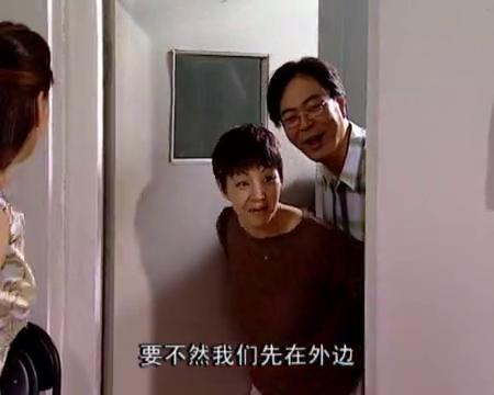 刘星鼠标互相伪造家长签字,结果被发现,刘星:我们是互相帮助!