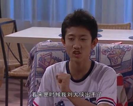 刘星说话犹如小强,刘星:小强不是蟑螂吗,云云:小强是我前男友