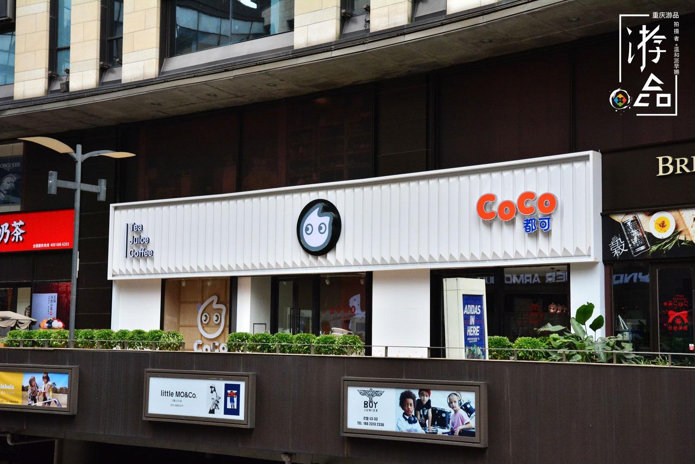 疫情下的奶茶店:大部分被迫暂停营业,开业的喜茶也只能外卖