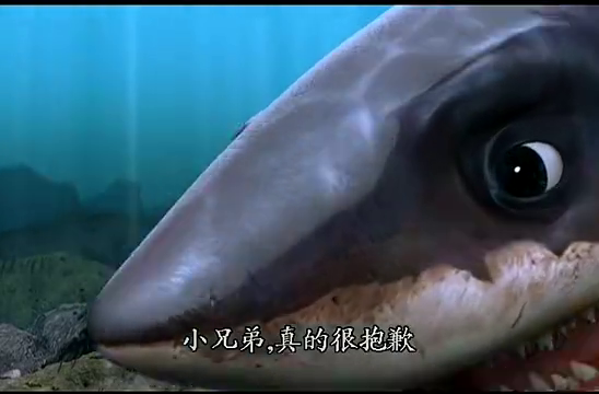 追梦小海豚 小海豚说动了大鲨鱼 邪恶的大鱼也挣脱了牢笼
