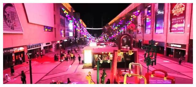 夜色正好,来看看伊旗最洋气的夜景——丽景步行街