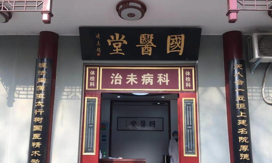 安阳中医院:健康管理中心推出便民利民新举措