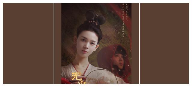《无心法师3》牛骏峰饰演的贺景明,戏份不多,却极具剧情推动力