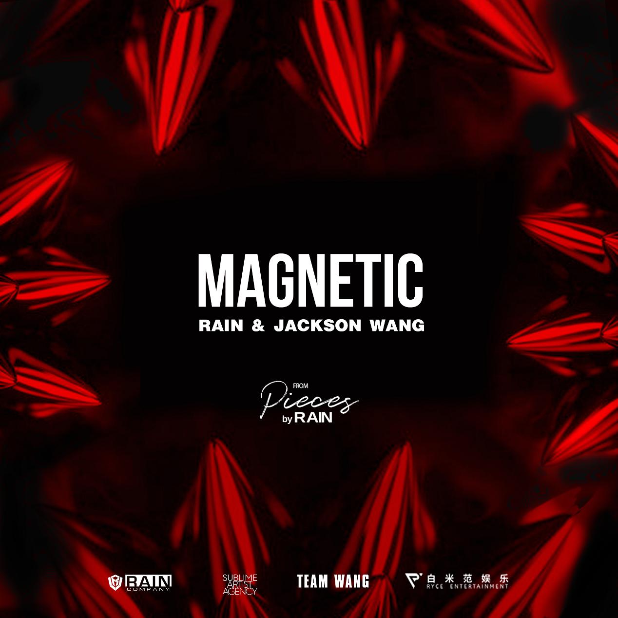 王嘉尔携手RAIN合作曲《MAGNETIC》上线 展现创作力