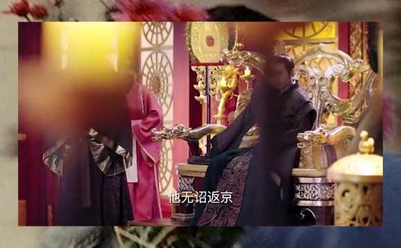 独孤天下:皇上知道宇文是为独孤的婚事回来,他要招待这个弟弟