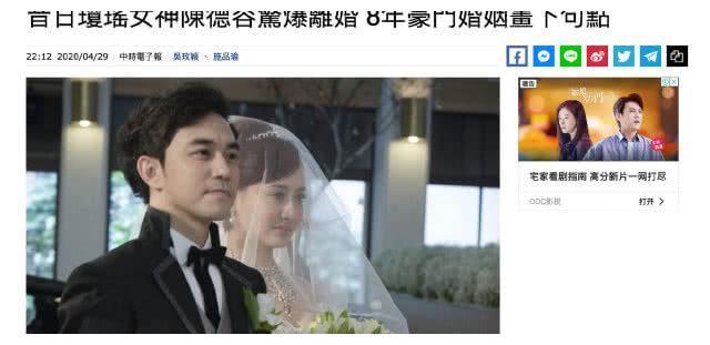姐姐曝光陈德容8年膝下无子原因,不排斥新恋情遇到合适的就结婚