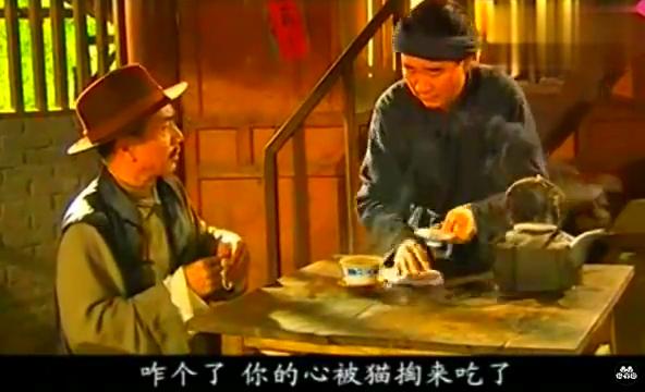 王麻子给潘驼背出主意,潘驼背竟给茶馆一半股份,终于大方了一回