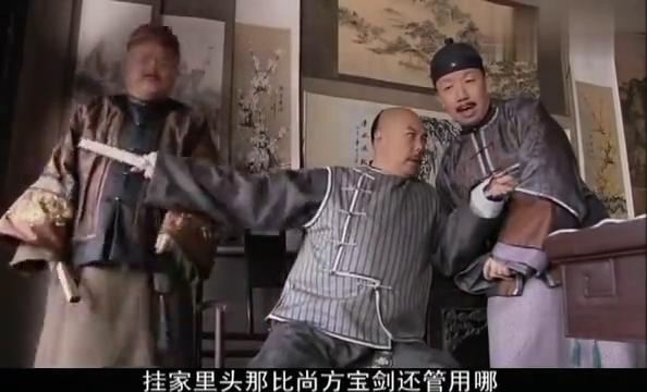 皇上和珅买古玩,谁料在古玩店看到纪晓岚的字画,价格却出人意料
