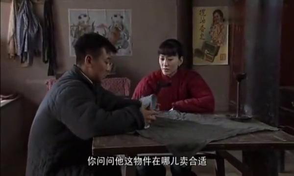 莲花:曾经的格格要卖宝贝,舅爷到底懂的多,扬言要把宝贝卖炸喽