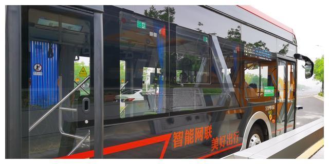 5G智能驾驶公交郑州北龙湖试运行